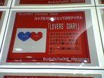 lovers_diary.jpg